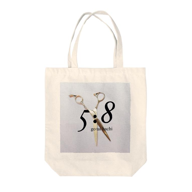 5:8 gotaihachiの5:8 Tote bags