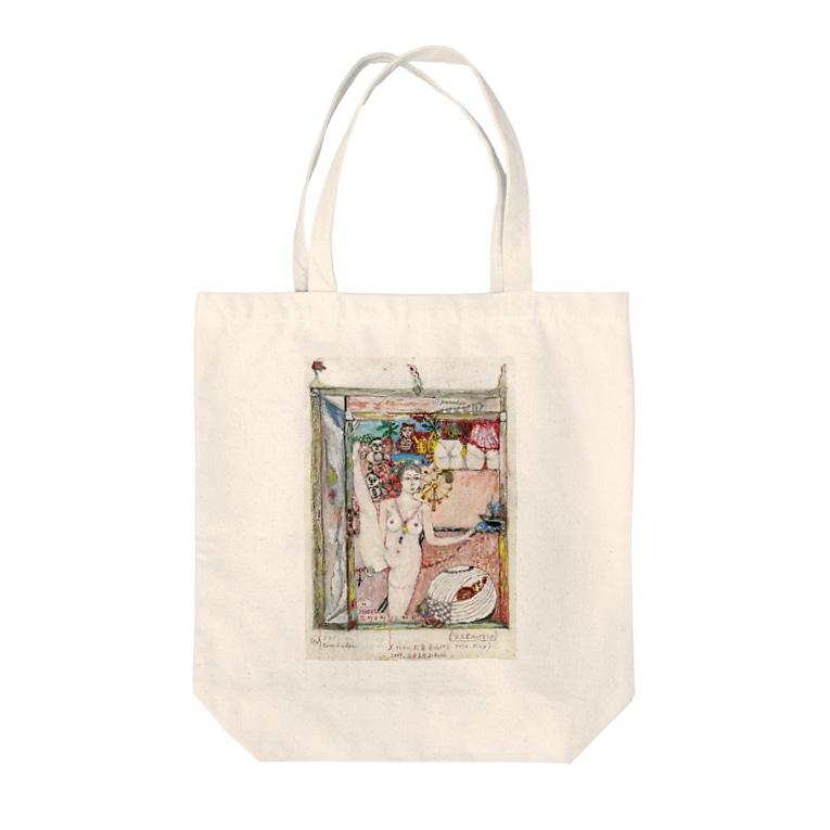 青木さんちのしょうちゃん展の広町田町さん Tote bags