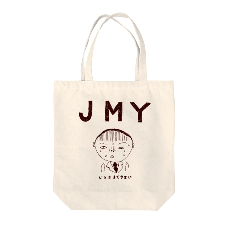 NIKORASU GOのJMY(実はまぢやばい) Tote bags