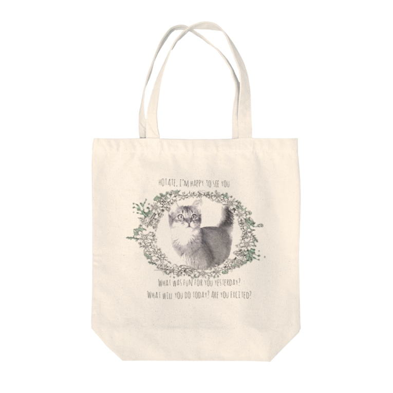 emimail1のほっちゃんグッズvol.1 Tote bags
