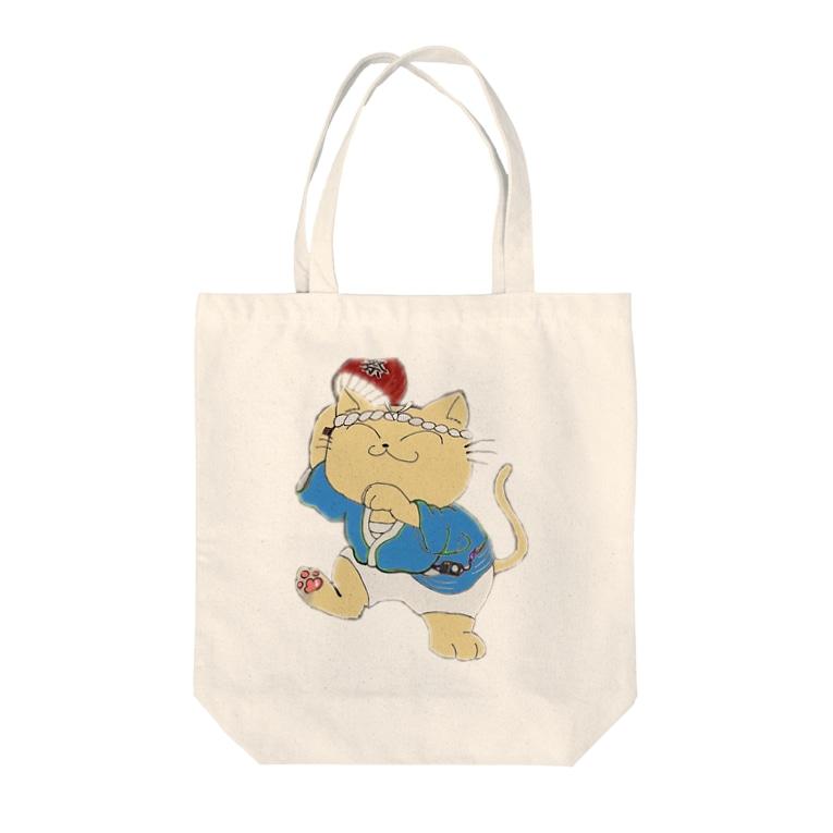 タマのちょびりげ❣️の踊り猫 Tote bags