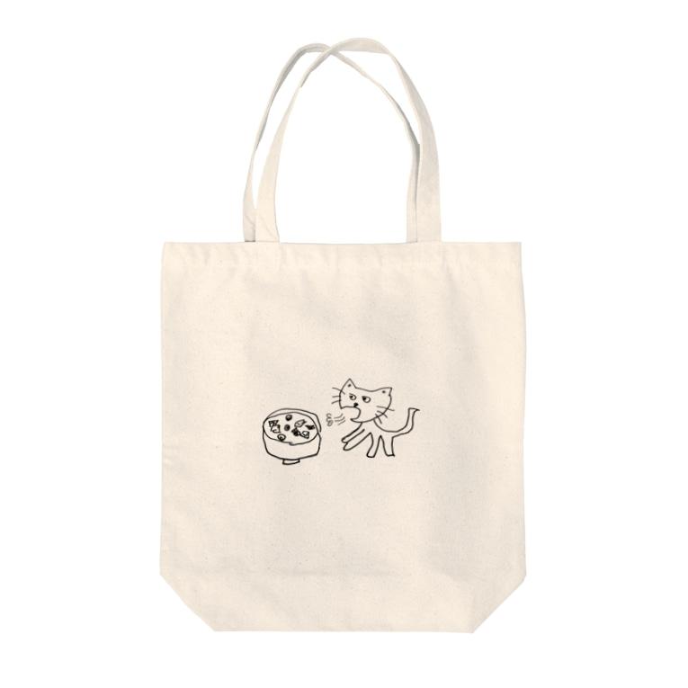 竹下キノの店の猫舌フーフー風 Tote bags