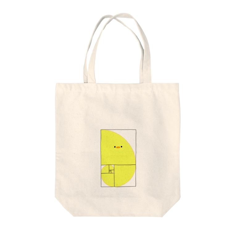 ぷにおもちSHOPのフィボナッチーヨ(文字なし) Tote bags