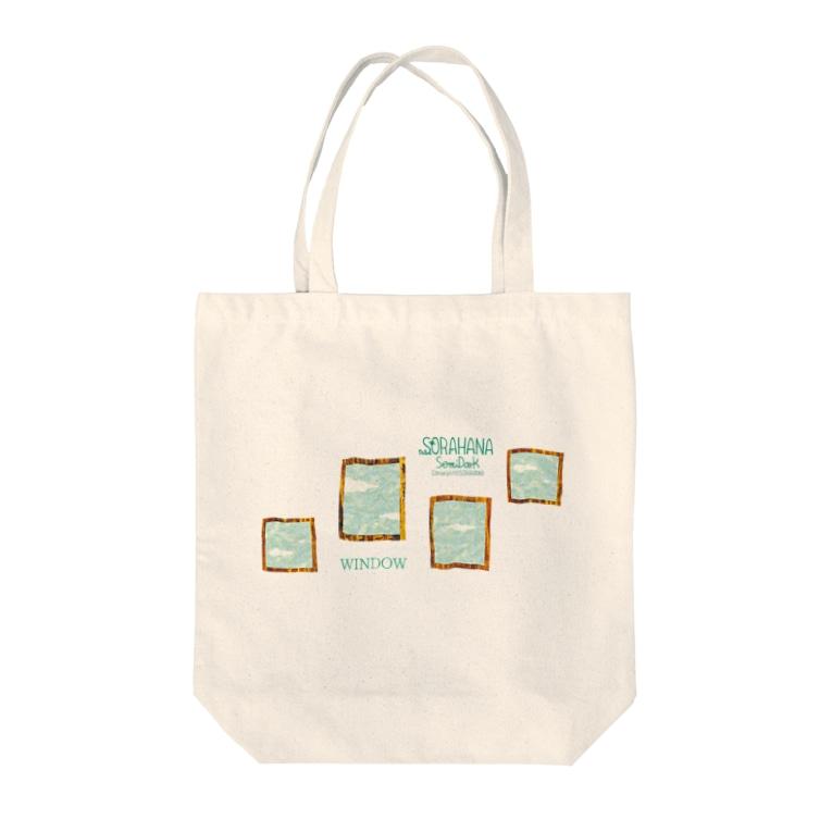 SORAHANAのWINDOW Tote bags
