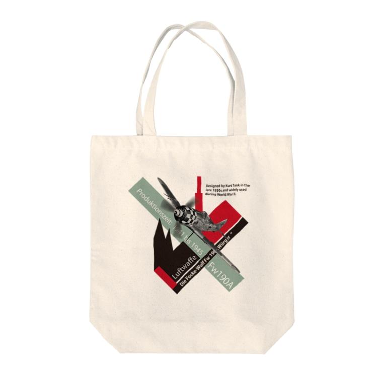 kazu Aviation ArtのFw190 Tote bags
