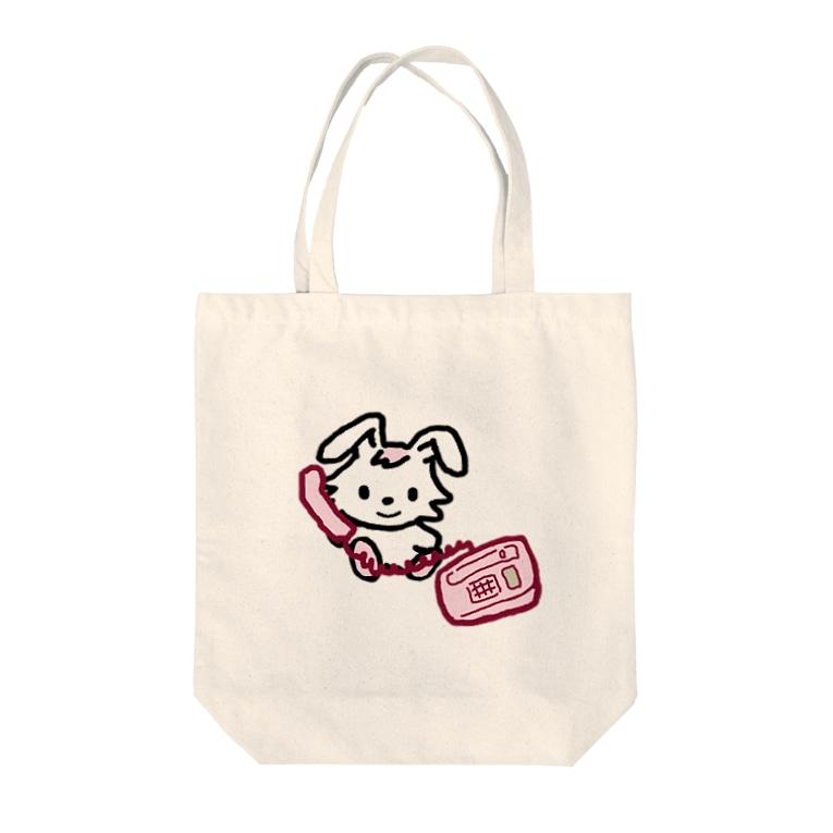 森口ぴー太郎のぴょん Tote bags