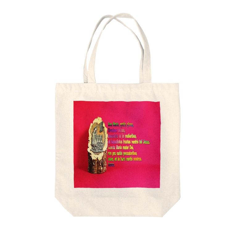FUCHSGOLDのアヴェ・マリアの祈祷文  Hail Mary / Ave Maria Tote bags