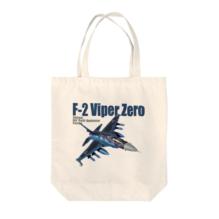 kazu Aviation ArtのF-2 バイパーゼロ Tote bags