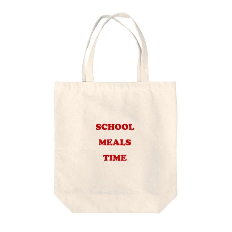 「おいしい給食」公式グッズショップのおいしい給食 POPロゴ Tote bags