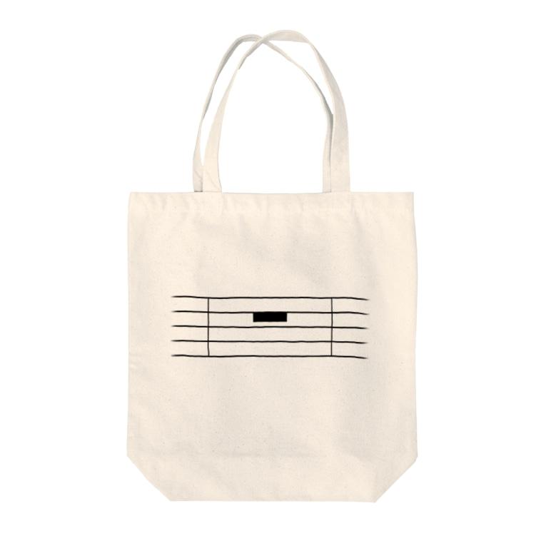 アイジロタウン出張販売店の全休符(黒字) Tote bags