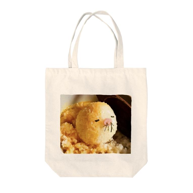 ⋆*⋆ஜ* ćӈїї⋆ฺ ஜ 。*の鼻毛ひよこの卵かけご飯 Tote bags