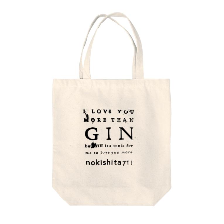 GT / Gin & T-shirtsのG&T 53 Tote bags
