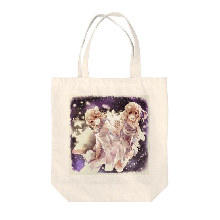ラビィのGemini Tote bags
