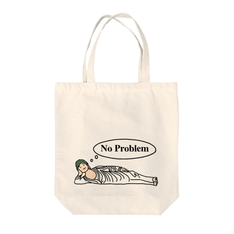 おぼろゾーンのNo problem Tote bags