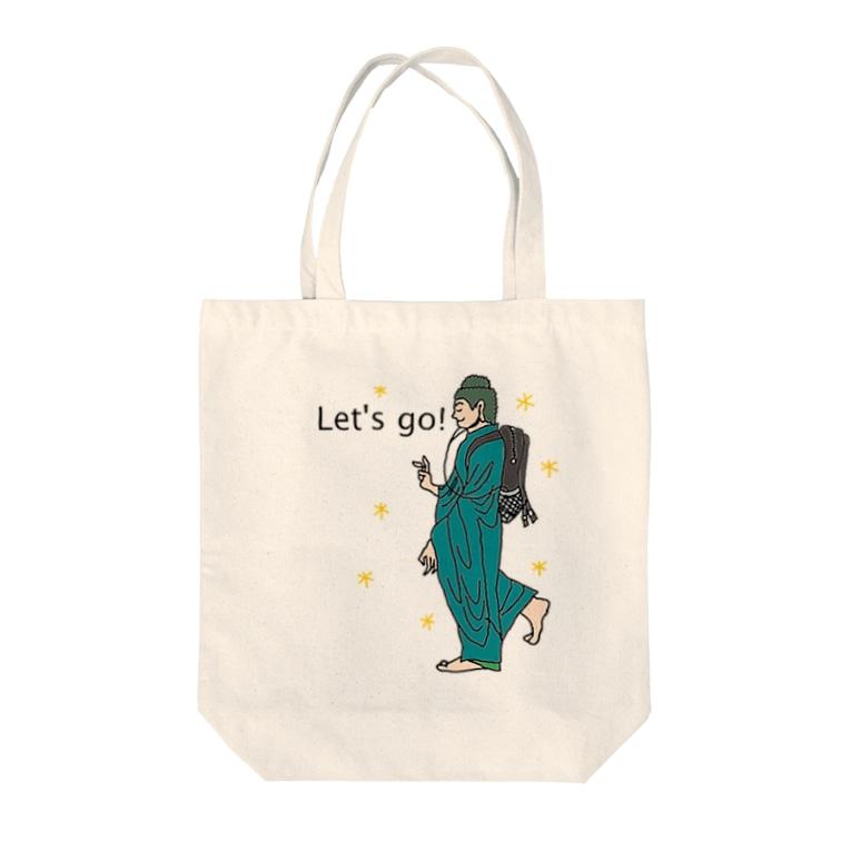 おぼろゾーンのLet's Go Tote bags