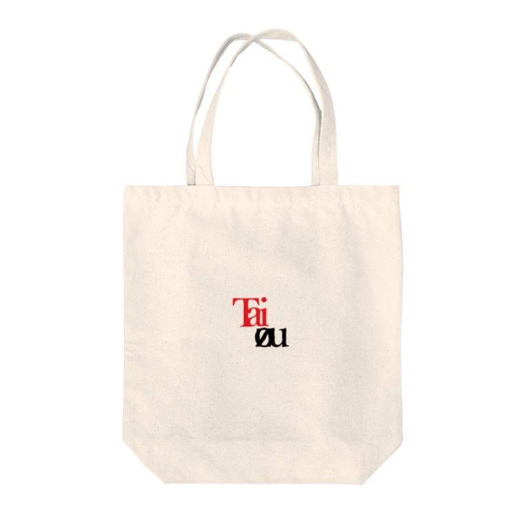 taizou 公式ですのわけわからんtaizouロゴ シリーズ1 Tote bags