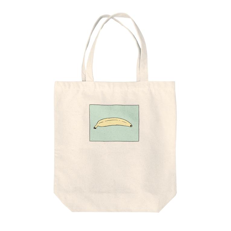 nebulianのバナナのグッズ Tote bags