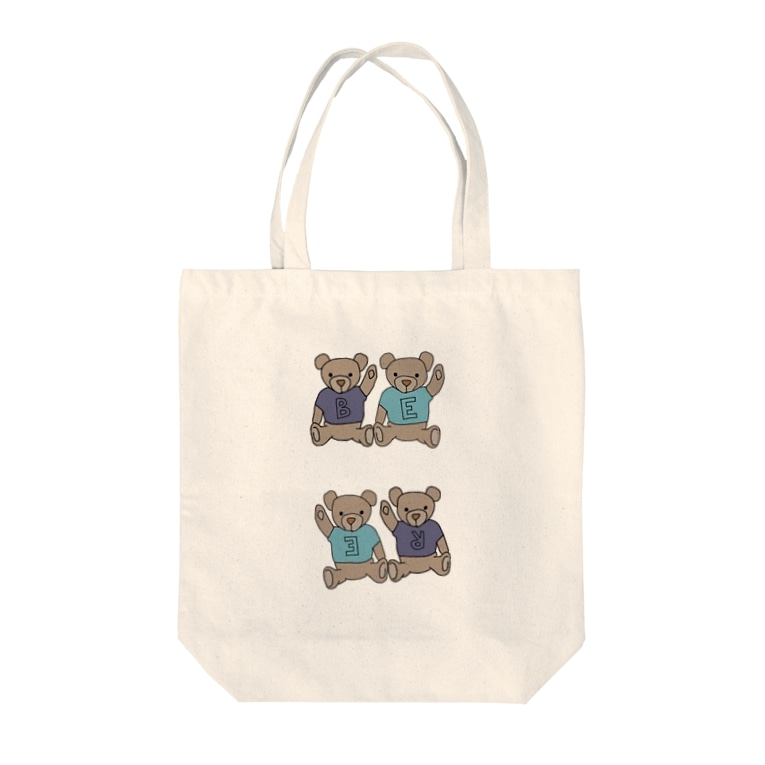 1850mmboy shopのくまくん Tote bags