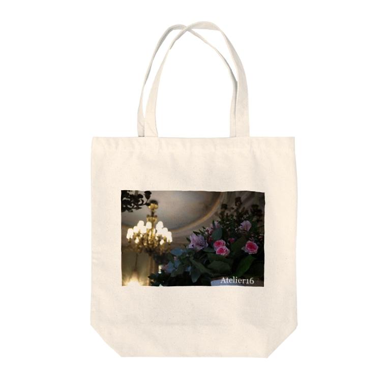 Atelier 16のFleur Tote bags