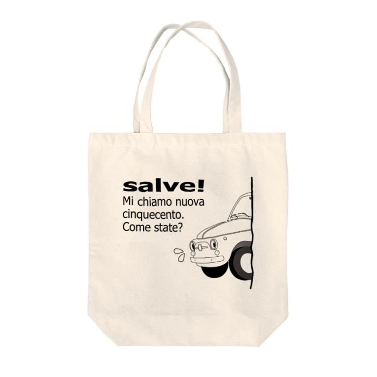 ニキトウホンポのひょっこりちん2 ビアンコ Tote bags
