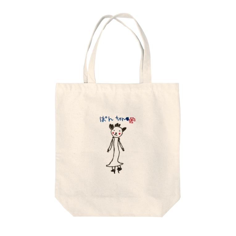 ochuuriのぱんちゃん Tote bags