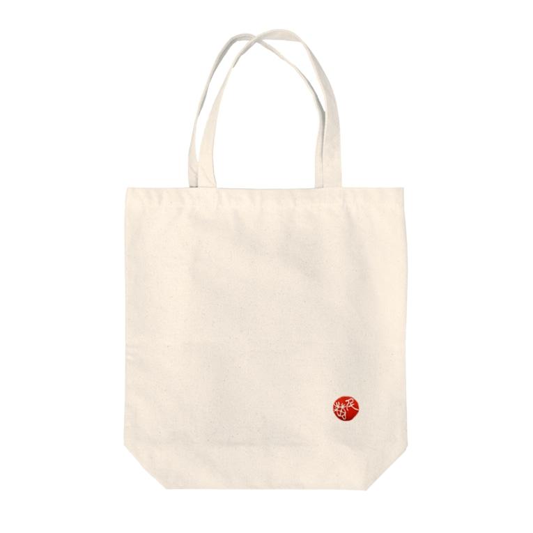 水墨絵師 松木墨善の落款弐 Tote bags