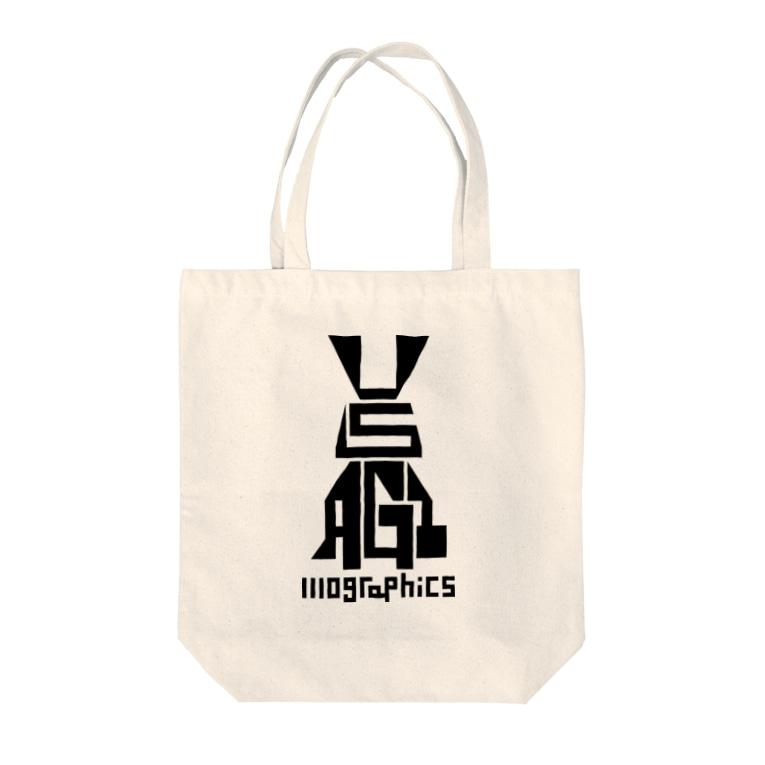 1110graphicsのUSAGI / 兎 Tote bags