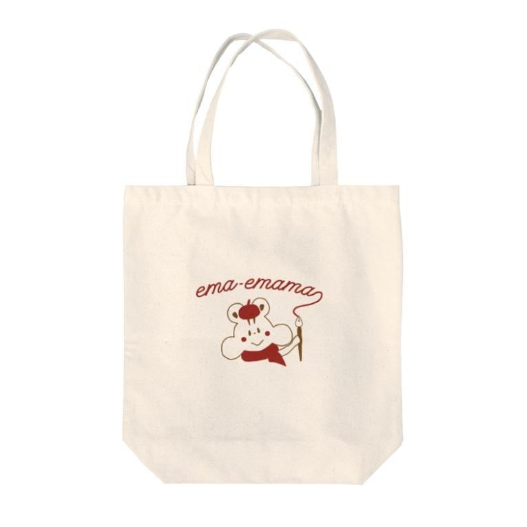 やたにまみこのema-emama『ぷくぷくリス ロゴ』 Tote bags