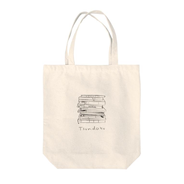 BOK designの積読 Tote bags