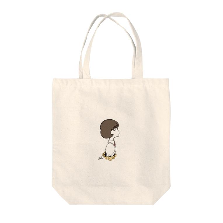AitAnの恋する乙女 Tote bags