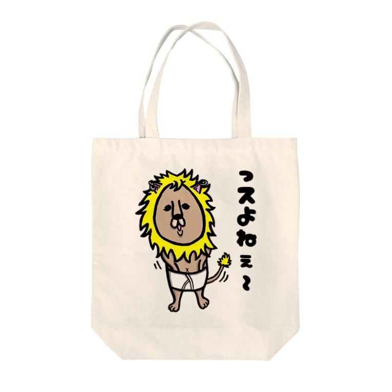 Jackpool の🦁ちゃらいおん(テキトーレスポンス) Tote bags
