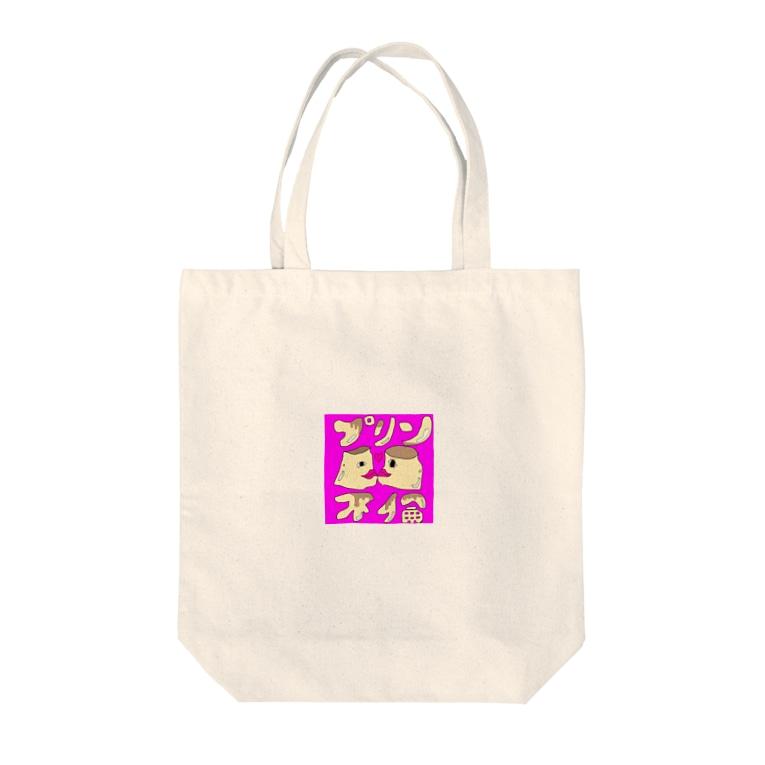 NaMoのプリン不倫 Tote bags