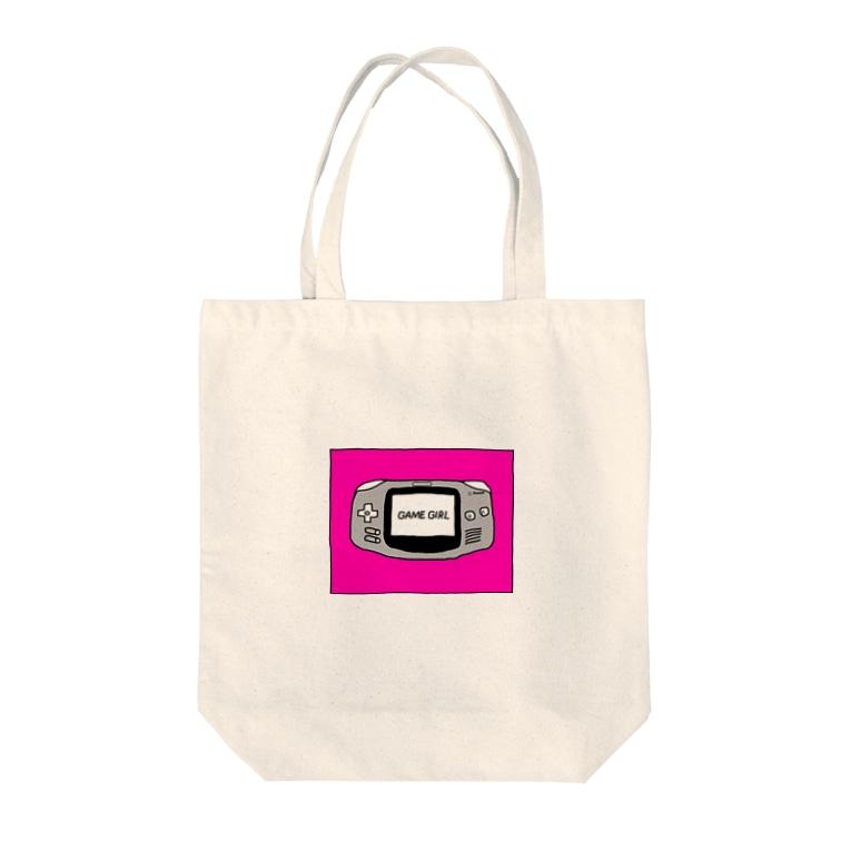GAME GIRLのGAME GIRL ピンク Tote bags
