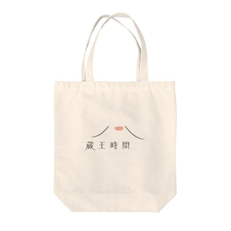 蔵王時間の蔵王時間オリジナルグッズ Tote bags