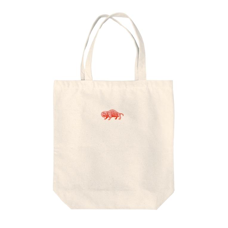 大橋慶子 keiko ohashiのハダカデバネズミさん Tote Bag