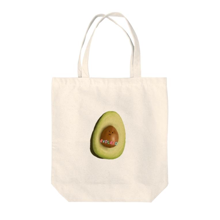 otsumiのアボカド Tote bags