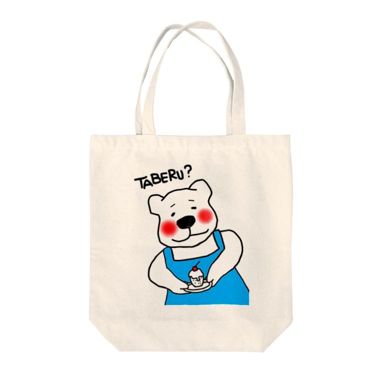 tabiharuのしろくまさん Tote bags