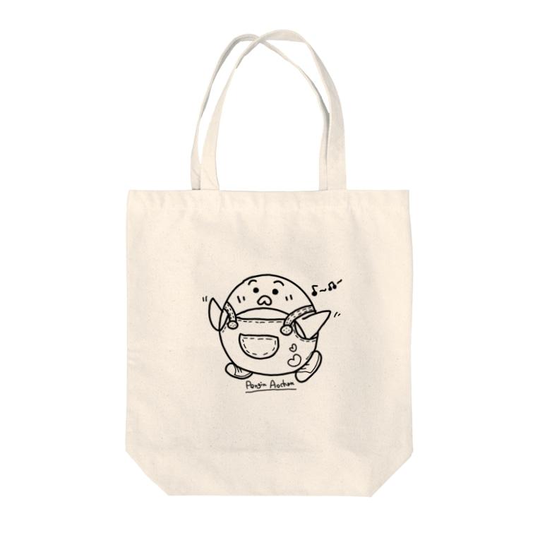 MagyuuuのPengin no Aoichan Tote bags