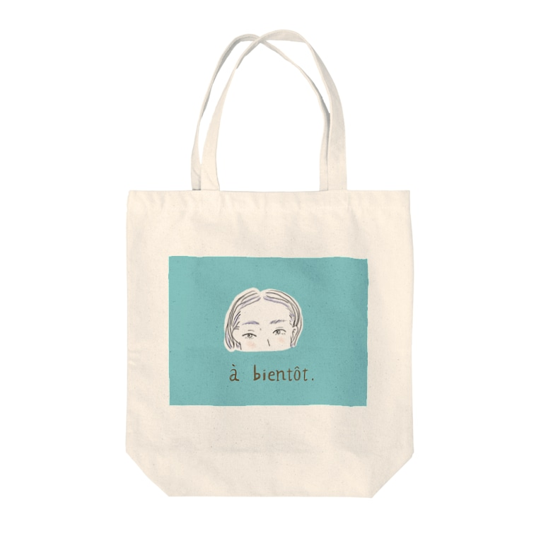 Cha.のまたね Tote bags