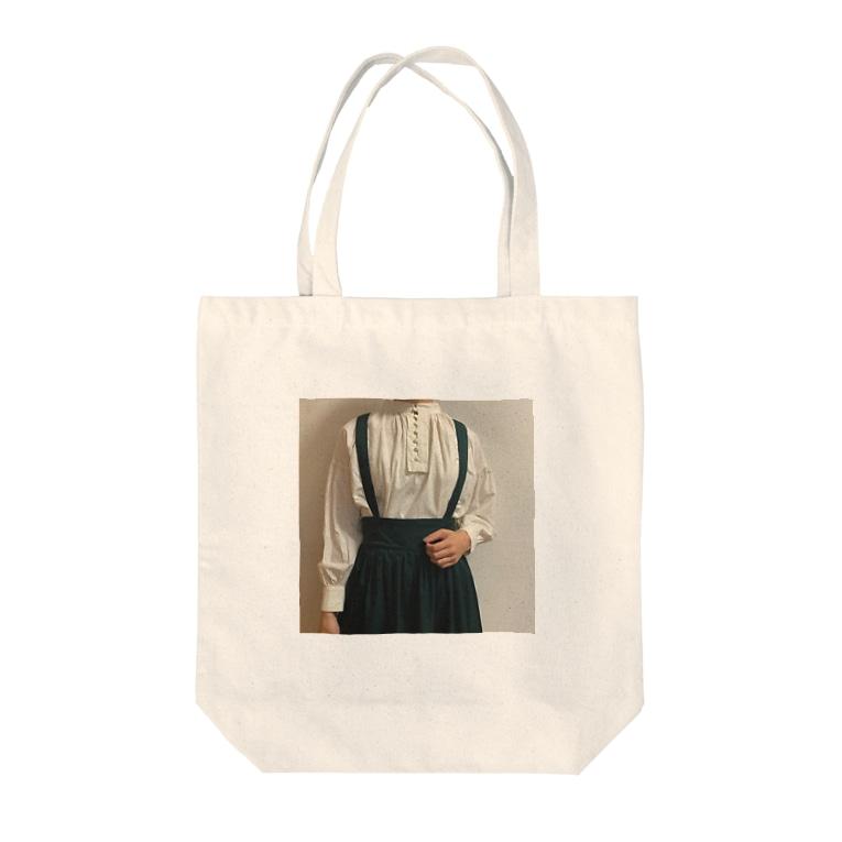 mimichi_53の今日の私の秋っぽいコーデ Tote bags