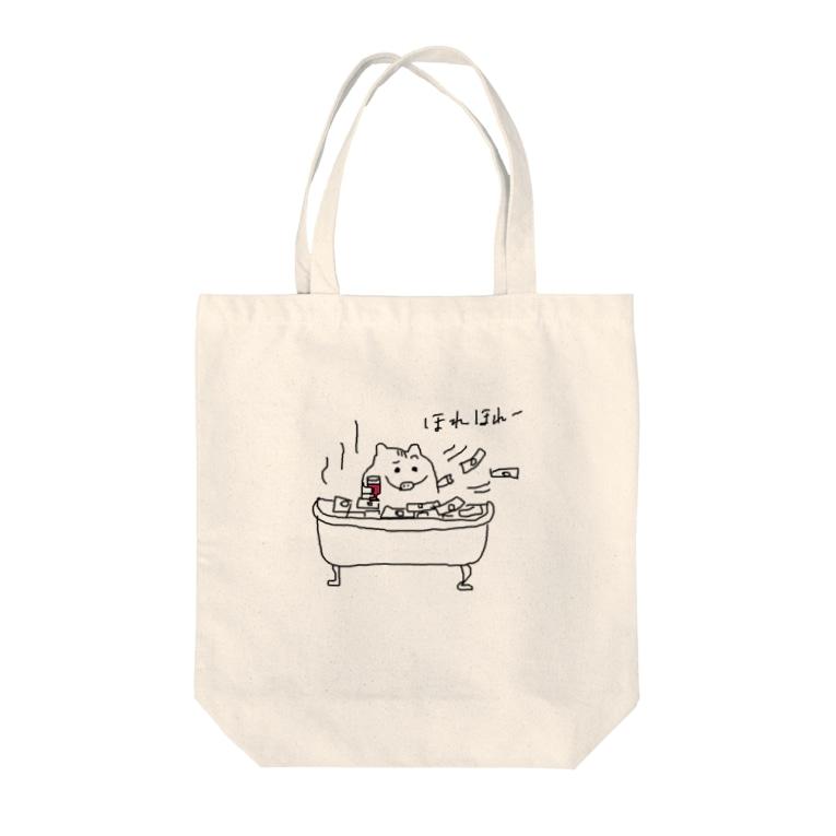 中俣意匠研究所のほれほれ Tote Bag