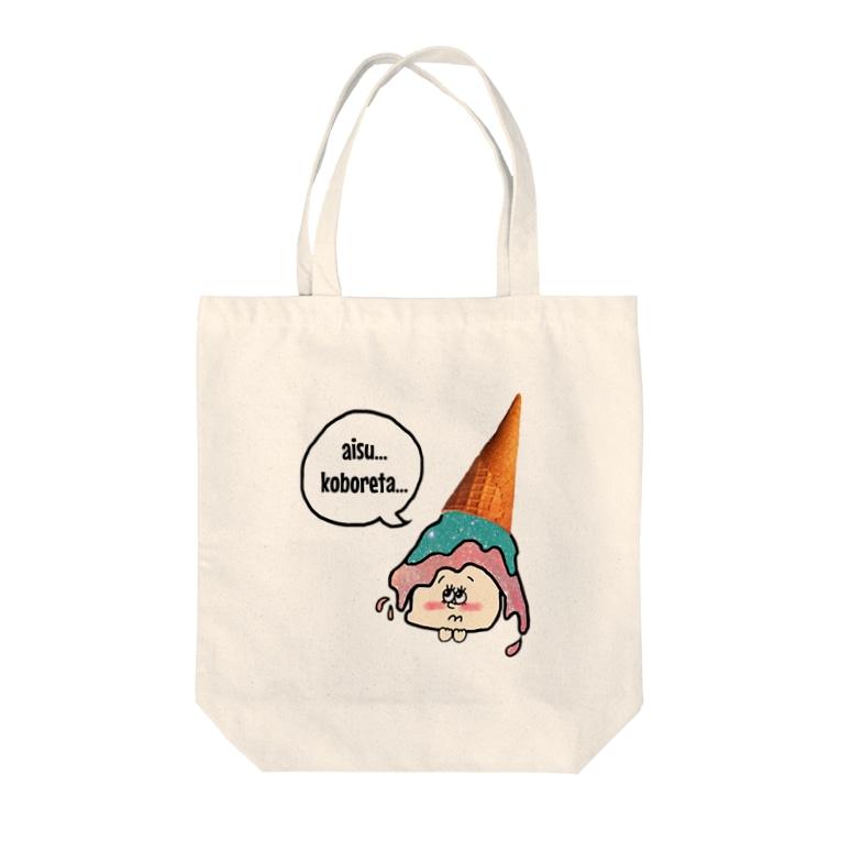 otsumiのアイスこぼれちゃった Tote bags
