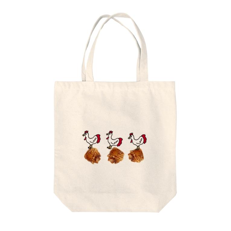 _suncolor_の唐揚げ食いたい Tote bags