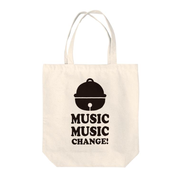 さとうまなみのMMC Tote bags