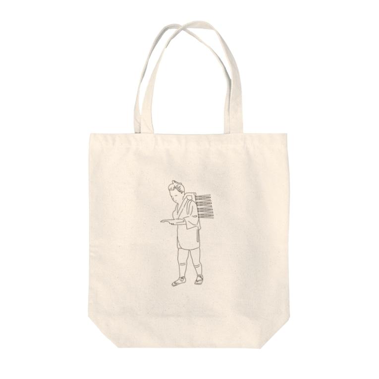 Yoriのにのみやさん Tote bags