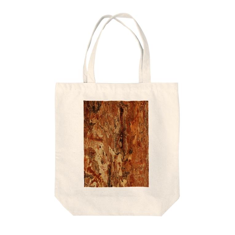 Tabbiesの落書きツリー Tote bags