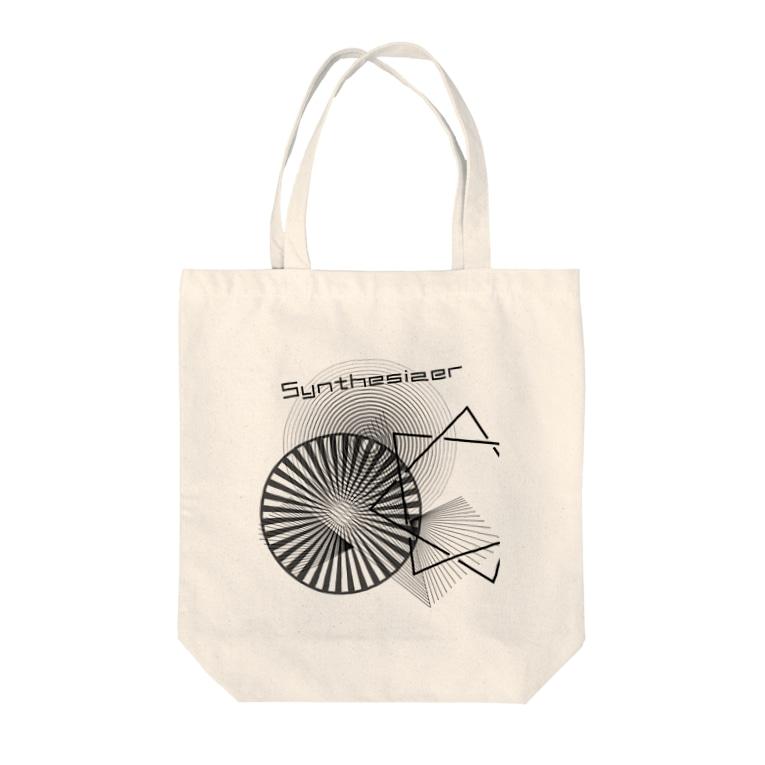 なちゅらるの脳内部屋のsynthesiser Tote bags
