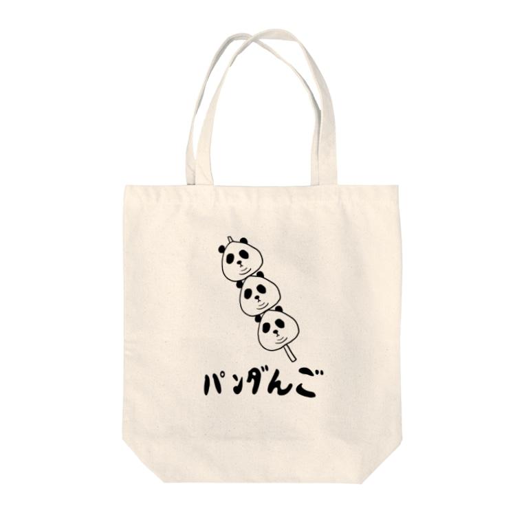meimeimeitanのパンダんご Tote bags