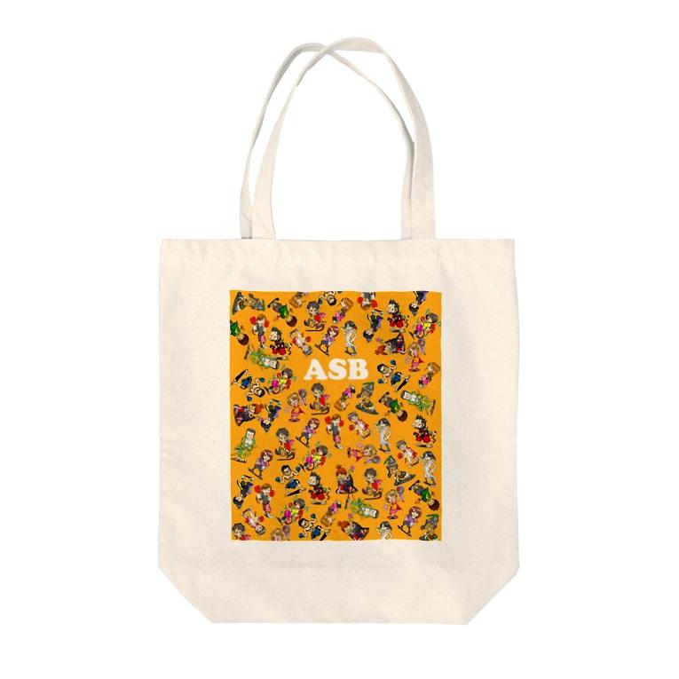 ASB boxingclub SHOPのASBスタッフキャラクターアイテム(オレンジ) Tote bags