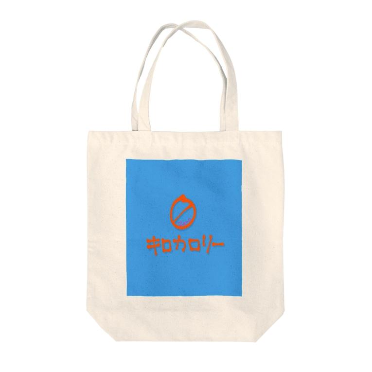 poapuruの0kcal Tote bags